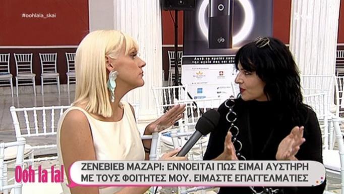 Ζενεβιέβ Μαζαρί: «Τα παίρνω όταν τα κορίτσια στο GNTM δεν καταλαβαίνουν…» | tlife.gr