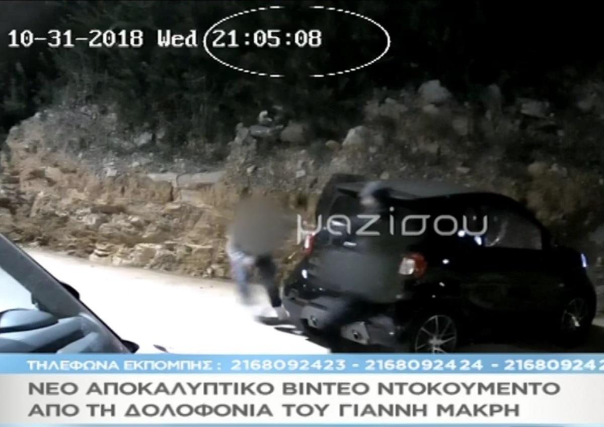 Καρέ-καρέ οι τελευταίες στιγμές του Γιάννη Μακρή λίγο πριν την εκτέλεση, στο «Μαζί σου» (video) | tlife.gr