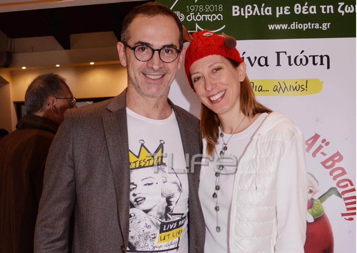 Μαρίνα Γιώτη: Παρουσίασε το νέο της βιβλίο με τον σύζυγό της στο πλευρό της! [pics]   tlife.gr