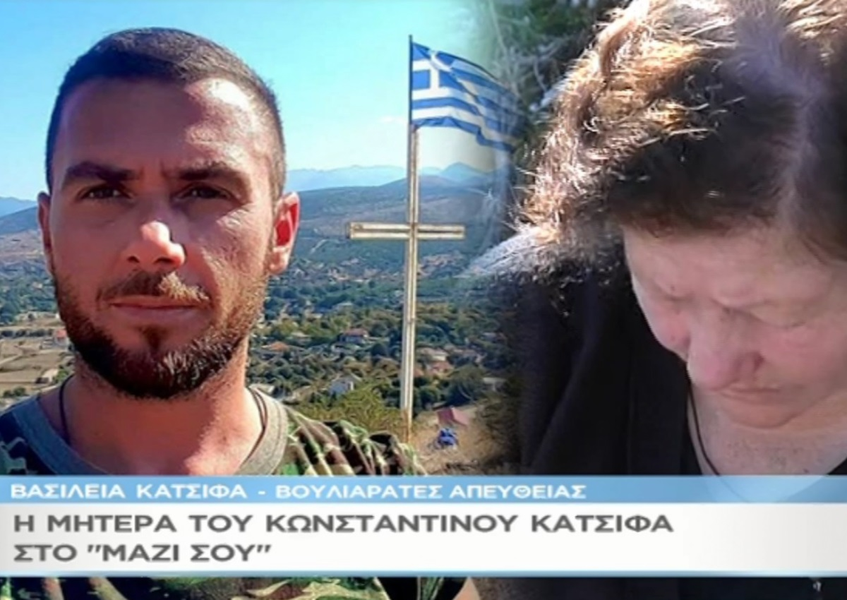 Συγκινεί η μητέρα του Κωνσταντίνου Κατσίφα στο Μαζί σου – «Μου τον έφαγαν τον λεβέντη μου…» | tlife.gr
