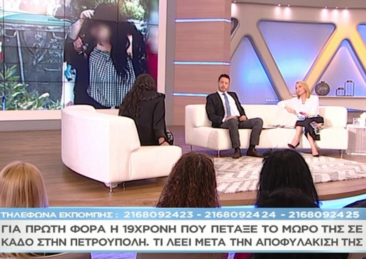 Η 19χρονη παιδοκτόνος από την Πετρούπολη συγκινεί στο «Μαζί σου» – «Θέλω να ζητήσω συγγνώμη» | tlife.gr