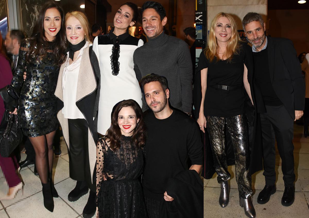 Λαμπερή πρεμιέρα με πολλούς celebrities για την ταινία «Αιγαίο SOS» [pics]   tlife.gr