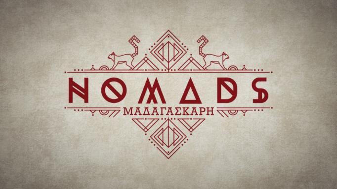Ανατροπή – βόμβα στο Nomads! Αποχώρησε οικειοθελώς από το παιχνίδι…   tlife.gr