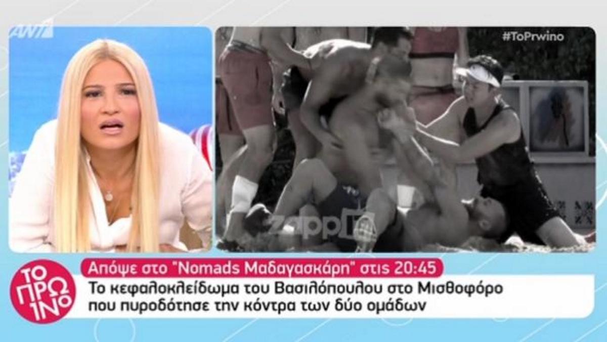 Nomads: Μαλλιά κουβάρια Μισθοφόρος και Τσανγκ με Βασιλόπουλο! | tlife.gr