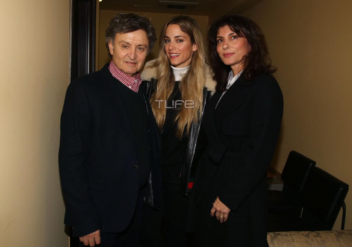 Δούκισσα Νομικού: Η βραδινή έξοδος με τους γονείς της Νίκο και Ούρσουλα! Φωτογραφίες | tlife.gr