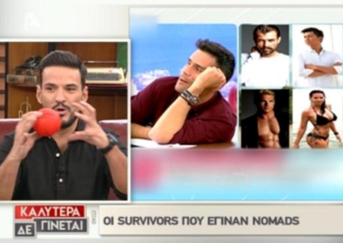 Αυτός είναι ο παίκτης του Survivor που ζήτησε δική του εκπομπή για να μπει στο Nomads! | tlife.gr