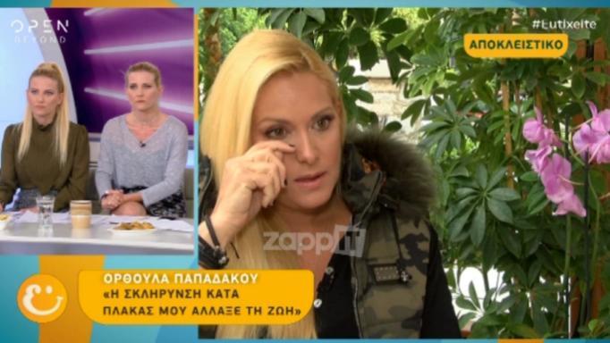 Η Ορθούλα Παπαδάκου μιλά για τη μάχη με τη σκλήρυνση κατά πλάκας | tlife.gr