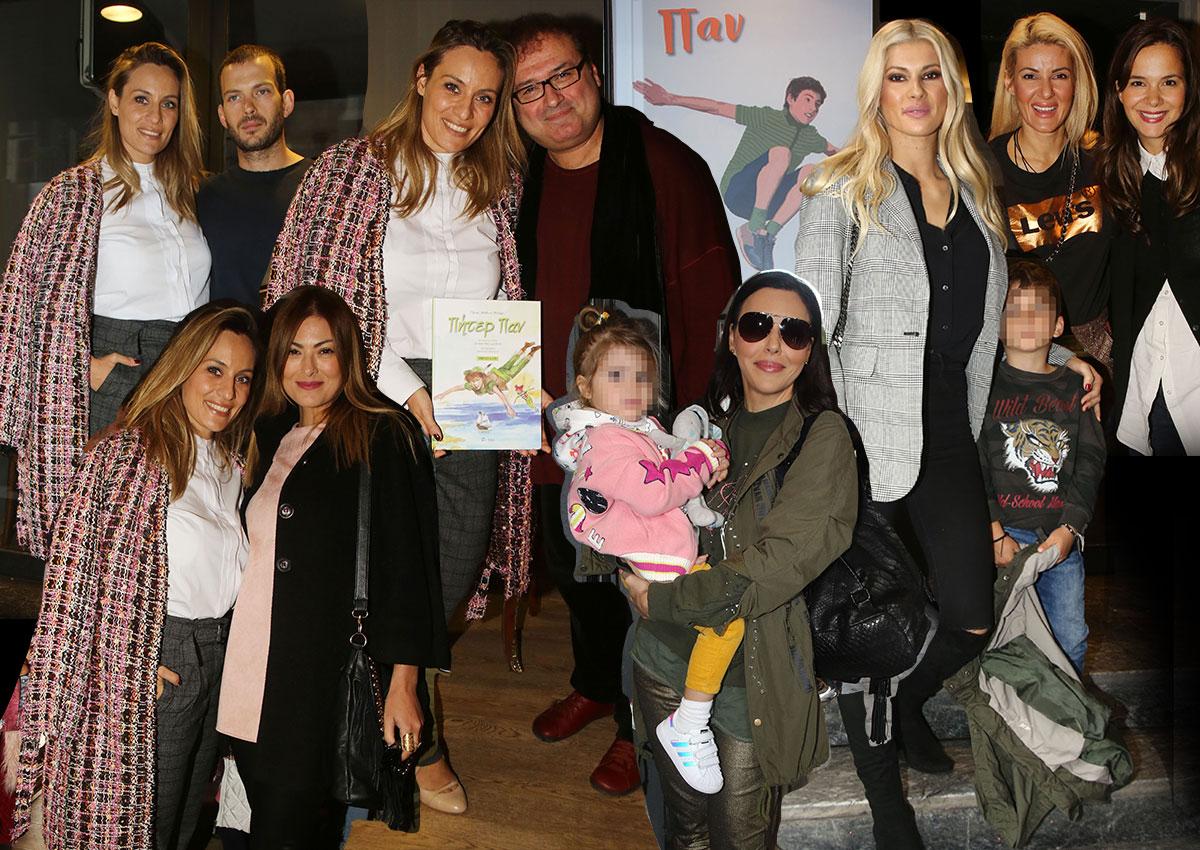 Διάσημες μαμάδες με τα παιδιά τους στην επίσημη πρεμιέρα του «Πήτερ Παν» στο θέατρο Αθηνά! | tlife.gr