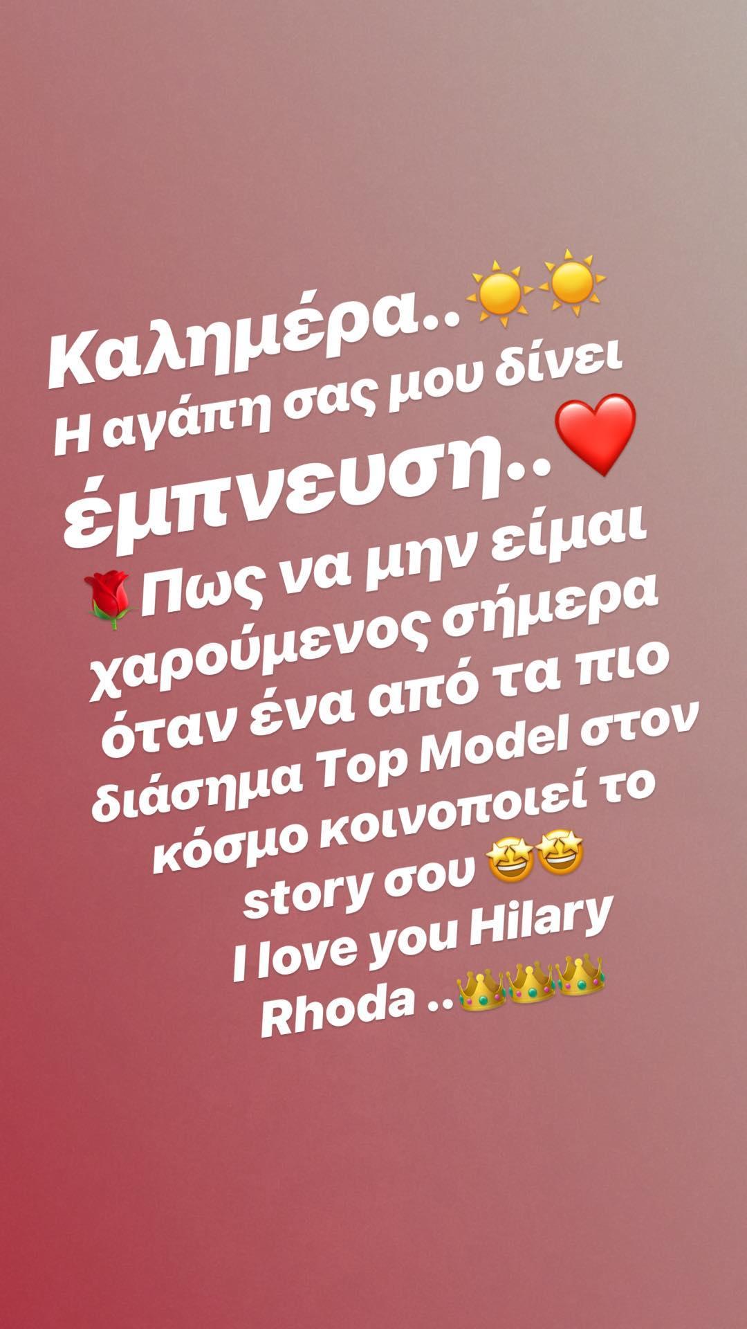 c24ef06dc8b6 https   www.tlife.gr eidhseis-nea sissy-xristidou-vradini-eksodos-me ...