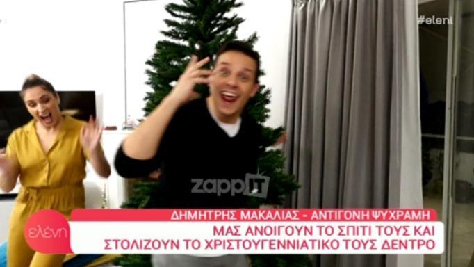 Δημήτρης Μακαλιάς – Αντιγόνη Ψυχράμη: Ανοίγουν την πόρτα του υπέροχου σπιτιού τους για πρώτη φορά σε τηλεοπτική κάμερα! | tlife.gr