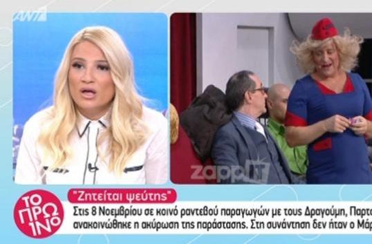 Μάρκος Σεφερλής – Παλλάς: Το παρασκήνιο άφησε άφωνη τη Φαίη Σκορδά!   tlife.gr