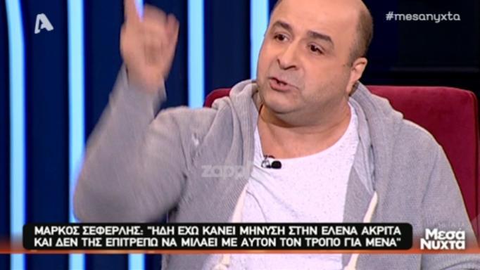 Μάρκος Σεφερλής: Κόλαφος για Ακρίτα! «Της έχω κάνει μήνυση!» – «Λύγισε» ο ηθοποιός | tlife.gr