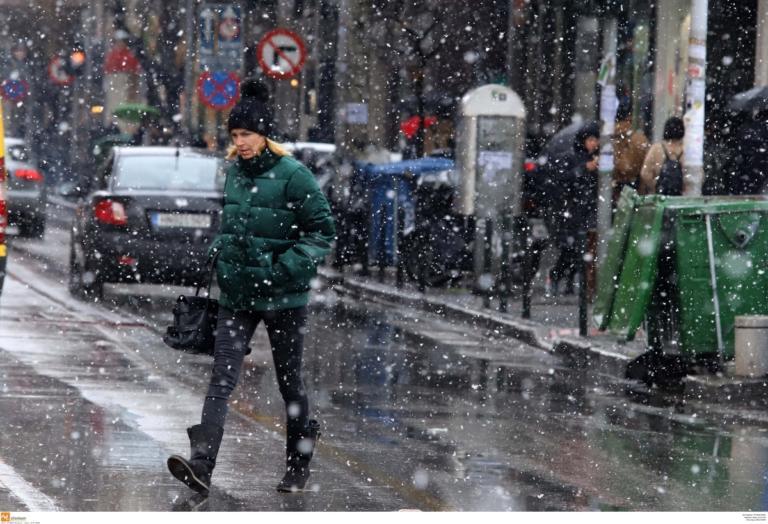Καιρός: Παγωμένη Παρασκευή με χιόνια και βροχές!   tlife.gr