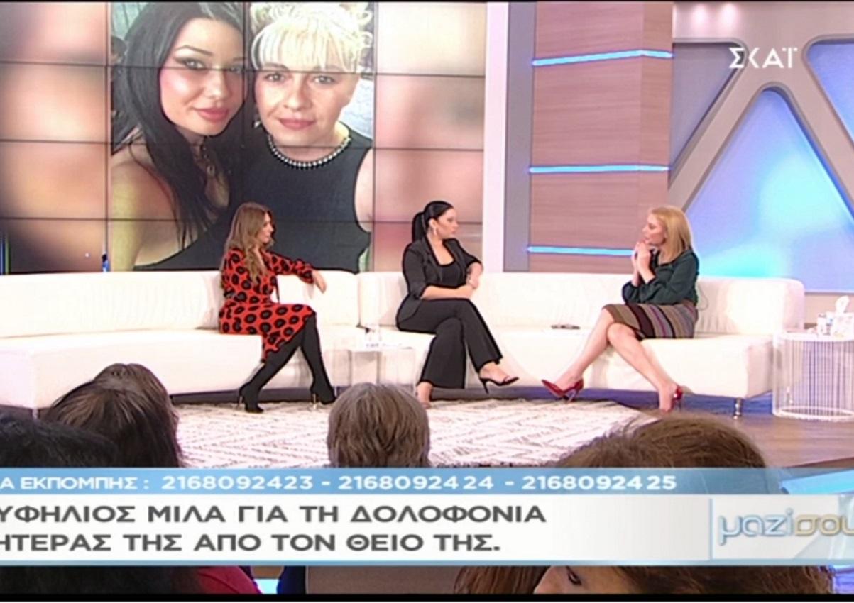 Η Μις Υφήλιος μιλάει στο «Μαζί σου» για την δολοφονία της μητέρας της από τον θείο της [video] | tlife.gr