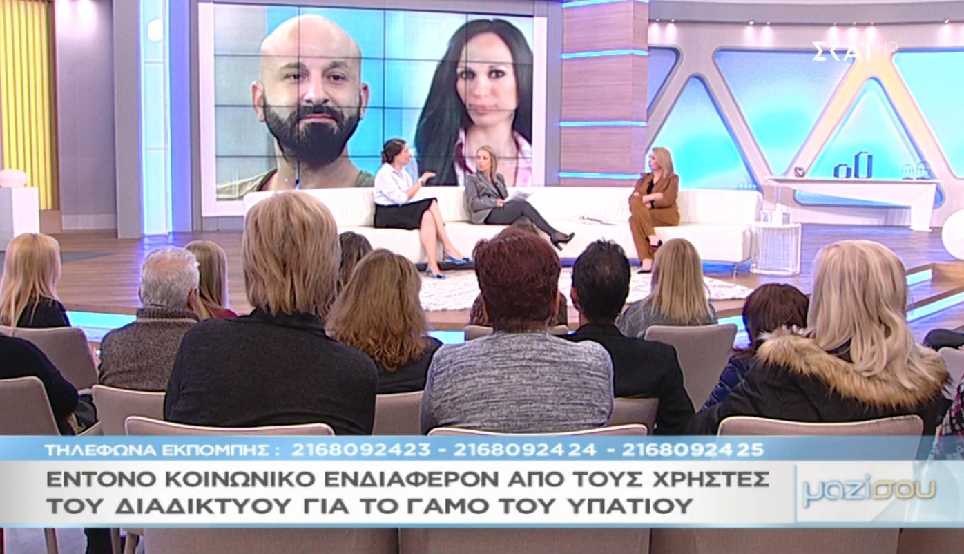 «Μαζί σου»: Έγκυος η νέα σύντροφος του Υπάτιου Πατμάνογλου – Νέα στοιχεία για τον γάμο τους! | tlife.gr