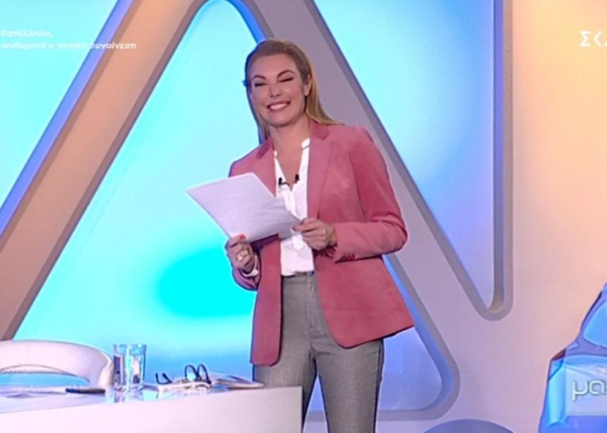 Όλες οι λεπτομέρειες για το look της Τατιάνας (21/11)   tlife.gr