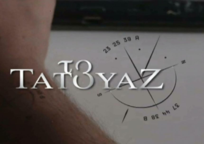 Πρωταγωνίστρια του «Μπρούσκο» εισβάλλει στο «Τατουάζ» και φέρνει τα πάνω-κάτω! | tlife.gr
