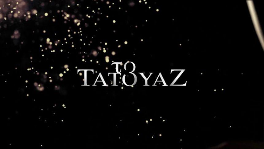 Ηθοποιός του «Τατουάζ» παντρεύεται – Όλα όσα αποκάλυψε η ίδια για τον γάμο της! (video) | tlife.gr