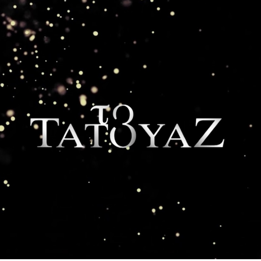 Σε κρίσιμη κατάσταση στην εντατική ηθοποιός του «Τατουάζ» μετά από εγκεφαλικό επεισόδιο | tlife.gr