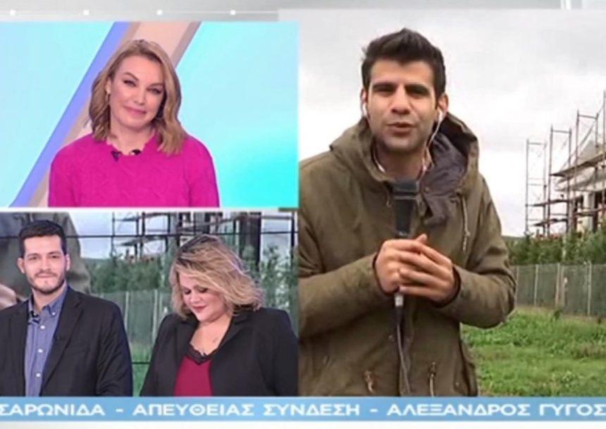 «Μαζί σου»: Αυτή είναι η υπερπολυτελής βίλα του Ριχάρδου στη Σαρωνίδα! [video] | tlife.gr