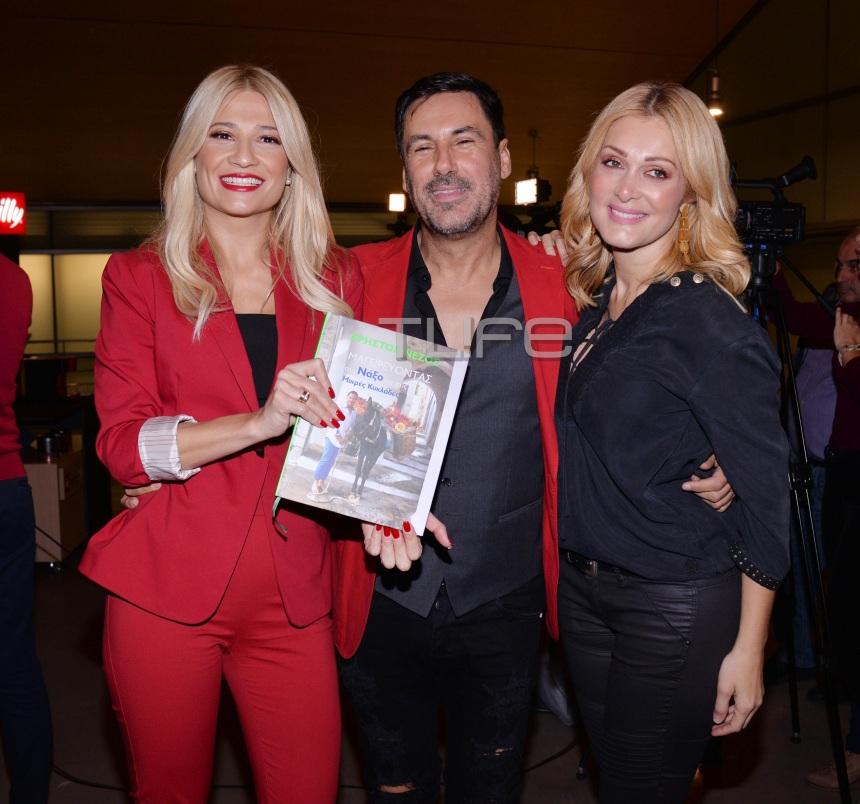 Χρήστος Νέζος: Παρουσίασε το βιβλίο του με τους διάσημους φίλους του στο πλευρό του! Φωτογραφίες