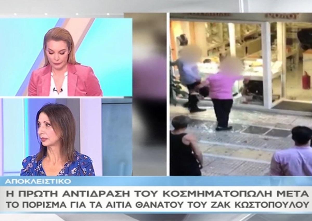«Μαζί σου»: Τι υποστηρίζει ο δικηγόρος του κοσμηματοπώλη μετά το ιατροδικαστικό πόρισμα για τον Ζακ Κωστόπουλου; | tlife.gr