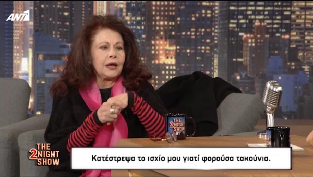 Ελένη Ανουσάκη: Η εξομολόγηση για το σοβαρό πρόβλημα υγείας που αντιμετώπισε! [vid] | tlife.gr