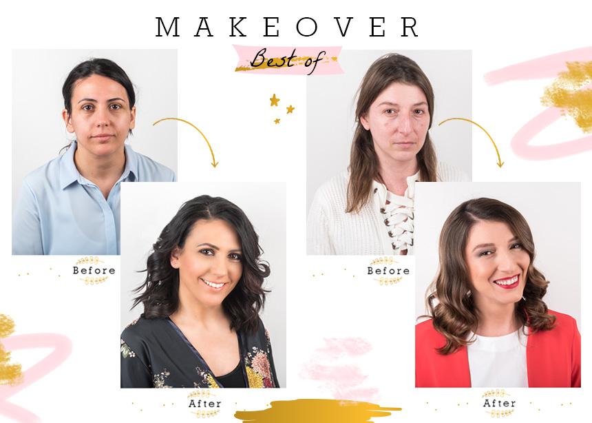 Αυτά είναι τα εντυπωσιακότερα makeover για το 2018! Ψήφισε το αγαπημένο σου! | tlife.gr