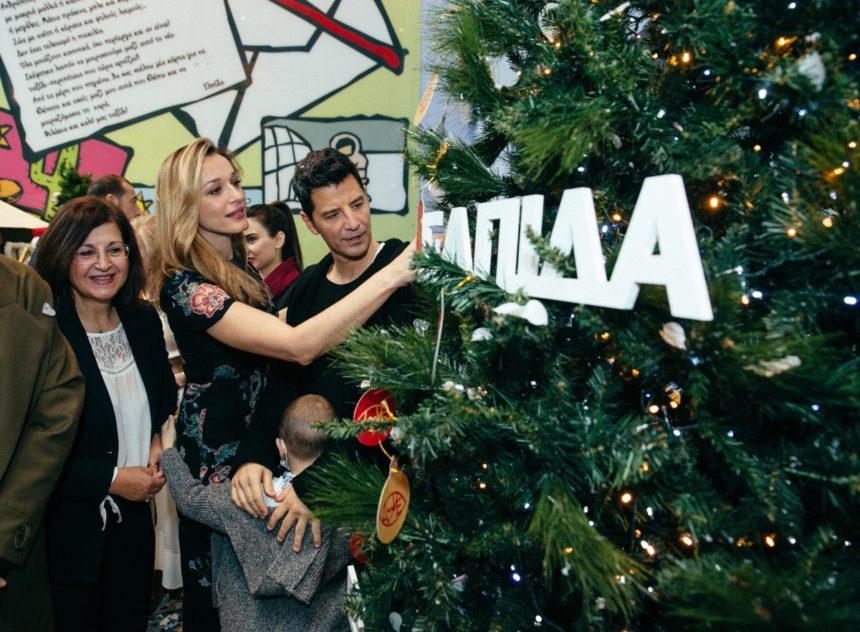 Σάκης Ρουβάς  – Κάτια Ζυγούλη:  Μαζί με την Μαριάννα Βαρδινογιάννη στο άναμμα του χριστουγεννιάτικου δέντρο στην ΕΛΠΙΔΑ | tlife.gr