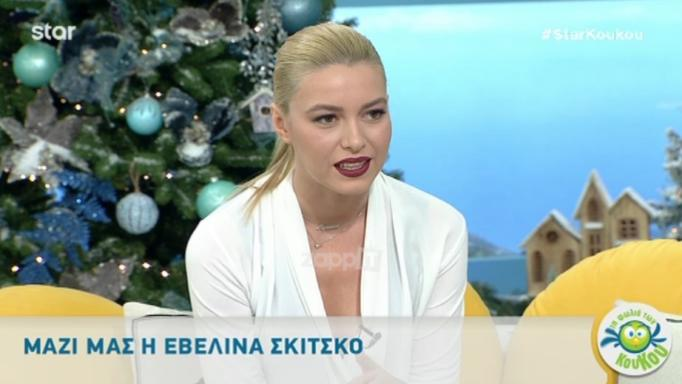 Εβελίνα Σκίτσκο: «Το παιδάκι μου δεν με αναγνώρισε στην αρχή…θύμωσα με τον εαυτό μου!» | tlife.gr