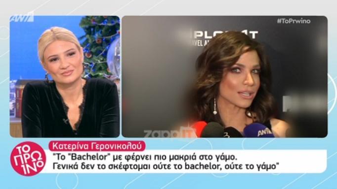 Η Κατερίνα Γερονικολού απαντά στη Χρυσούλα Διαβάτη | tlife.gr