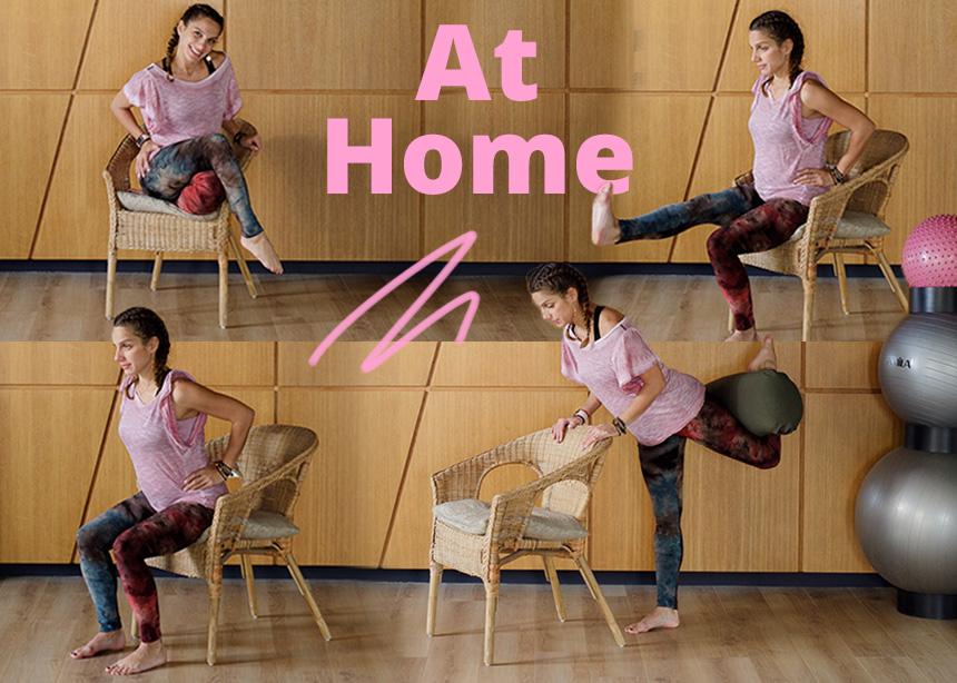 Έξι ασκήσεις για ανόρθωση γλουτών με αντικείμενα που έχεις ήδη στο σπίτι