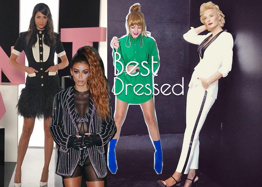 Ψήφισε την πιο καλοντυμένη Ελληνίδα του 2018! | tlife.gr