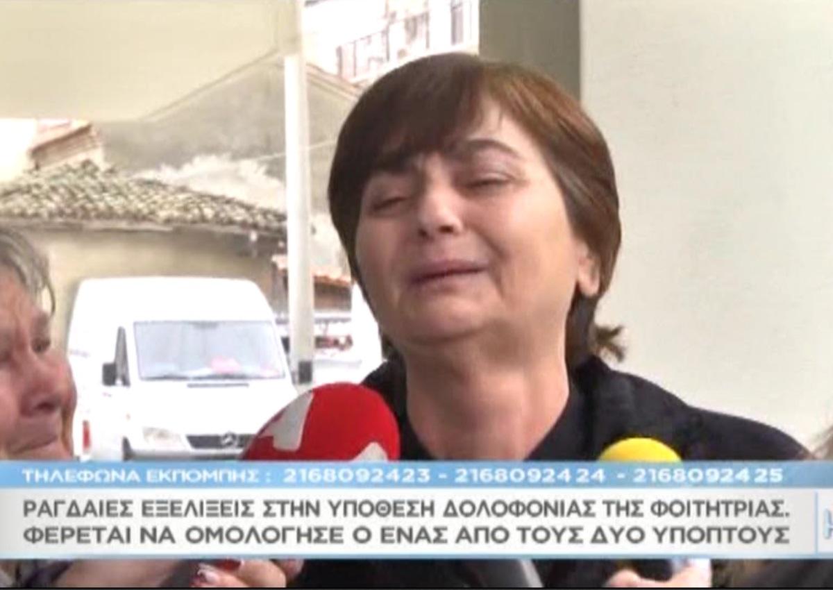 «Μαζί σου»: Συγκλονίζει ο σπαραγμός της μητέρας της 21χρονης φοιτήτριας που δολοφόνησαν στην Ρόδο [video] | tlife.gr