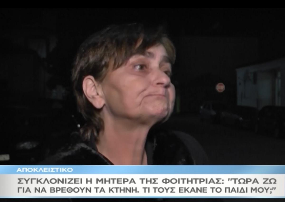 Συγκλονίζει στο «Μαζί σου» η μητέρα της φοιτήτριας που βρέθηκε νεκρή σε παραλία της Ρόδου – «Φανταζόμουν ότι θα έρθει στο σπίτι νυφούλα, όχι με φέρετρο…» [video] | tlife.gr
