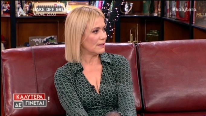 Κωνσταντίνα Μιχαήλ: Πού επένδυσε τα εκατομμύρια που πήρε από τη γυμνή φωτογράφιση στο Playboy; | tlife.gr