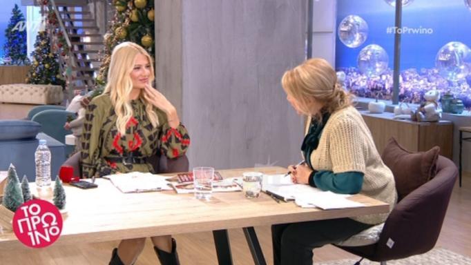 Φαίη Σκορδά: Χαμός με το μονόπετρο! | tlife.gr