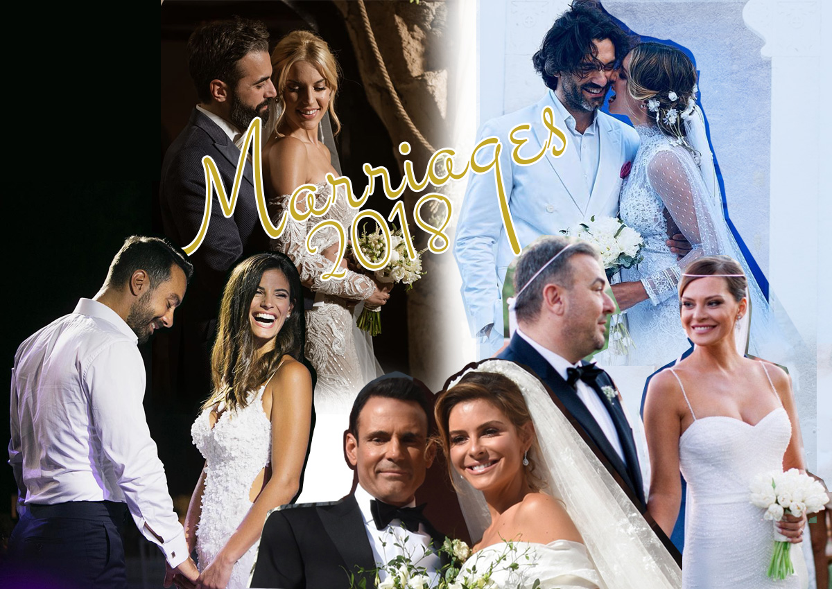 9+1 διάσημα ζευγάρια που παντρεύτηκαν μέσα στο 2018!