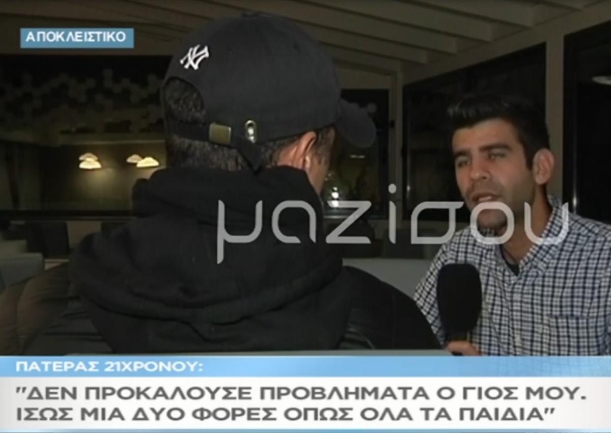 """Έγκλημα στη Ρόδο – Ο πατέρας του 21χρονου κατηγορούμενου μιλά στο """"Μαζί σου"""": """"Όλη η οικογένεια περνά ένα Γολγοθά"""" [vid]   tlife.gr"""