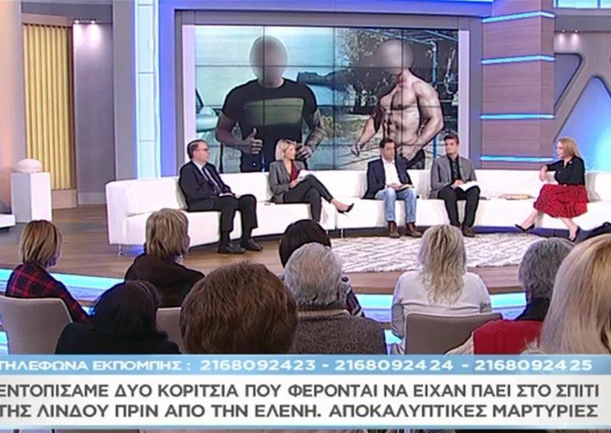 Καταγγελία-σοκ στο «Μαζί σου»: «Χτύπησαν την ανήλικη φίλη μου, της έβαλαν αισθησιακή ταινία και…»   tlife.gr