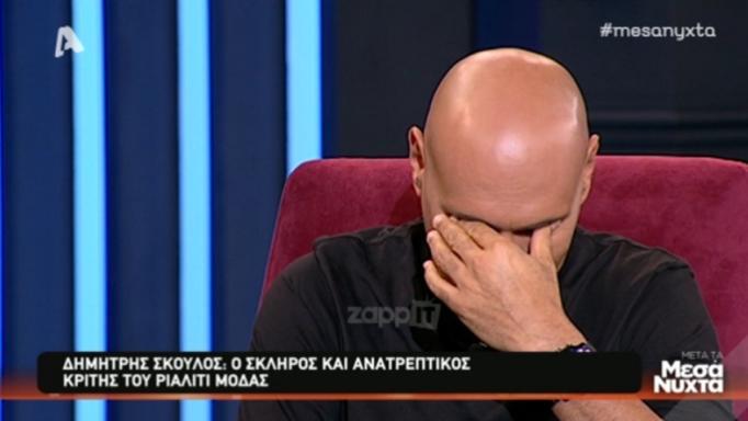 Η απίθανη αντίδραση του Δημήτρη Σκουλού σε ερώτηση για την Ιωάννα Μπέλλα! | tlife.gr