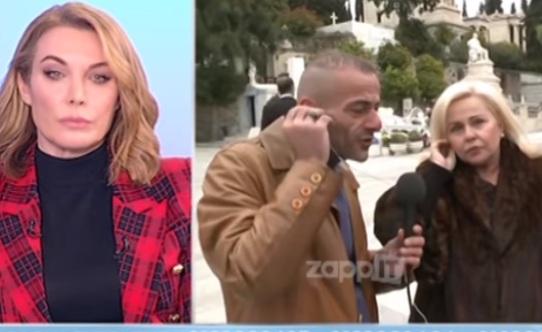 Η Μπέσυ Αργυράκη και ο Ρόμπερτ Ουίλιαμς στο «Μαζί σου» για την αγαπημένη τους Μαριάννα Τόλη VIDEO   tlife.gr