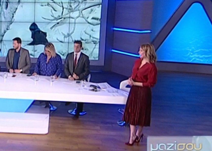 Όλες οι λεπτομέρειες για το look της Τατιάνας (27/12) | tlife.gr
