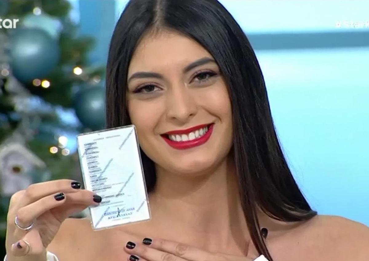 Η Εύη Ιωαννίδου έδειξε on camera την ταυτότητά της – Αυτή είναι η πραγματική ηλικία της! [video]   tlife.gr