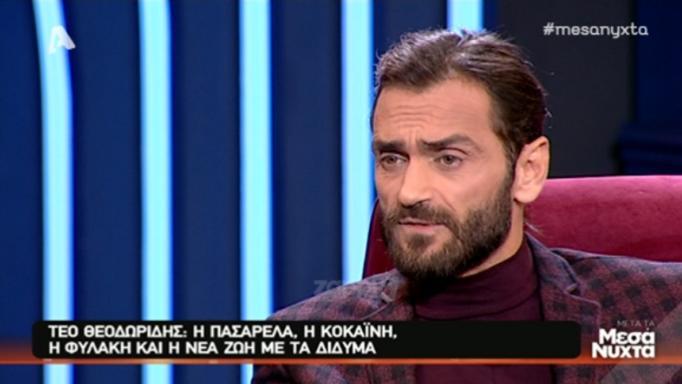 Αποκαλυπτικός ο Τεό Θεοδωρίδης! Τα ναρκωτικά, η σύλληψη για την κοκαΐνη και τα έξι χρόνια στη φυλακή… | tlife.gr