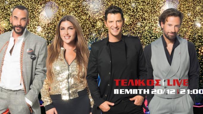 """Απόψε ο μεγάλος τελικός του """"The Voice of Greece""""!   tlife.gr"""