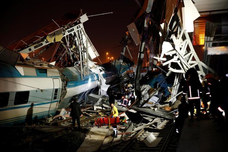 Δυστύχημα με τρένο στην Τουρκία – Τουλάχιστον 4 νεκροί πάνω από 40 τραυματίες   tlife.gr