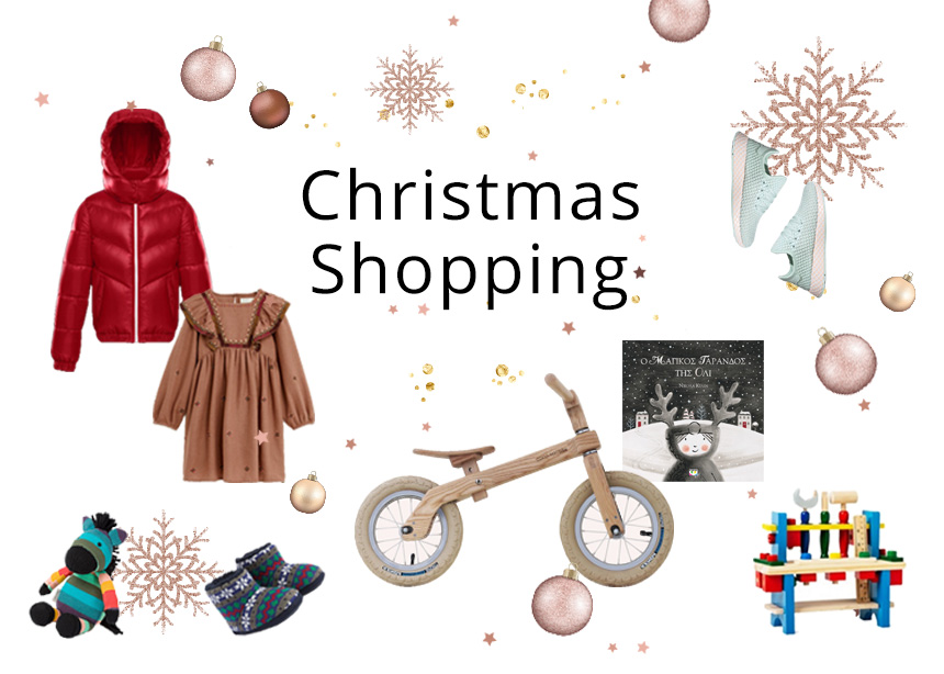 Gift Guide: Βρες ποια θα είναι τα πιο εντυπωσιακά δώρα που θα κάνεις φέτος στα μικρά σου! | tlife.gr