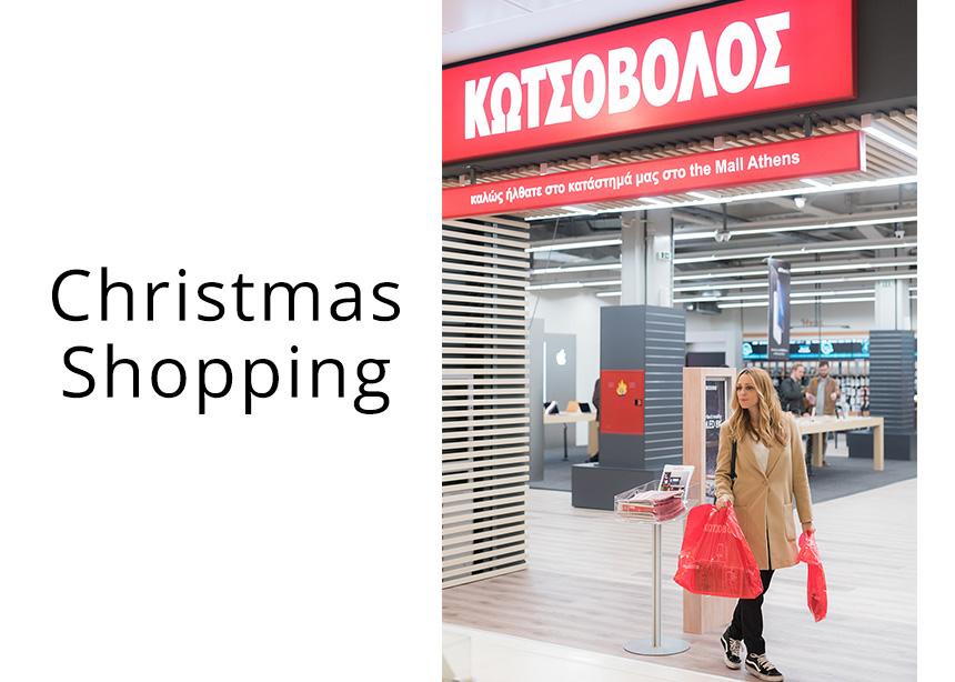 Πού να ψωνίσεις τα τέλεια δώρα για τους αγαπημένους σου και να τους κάνεις ευτυχισμένους!   tlife.gr