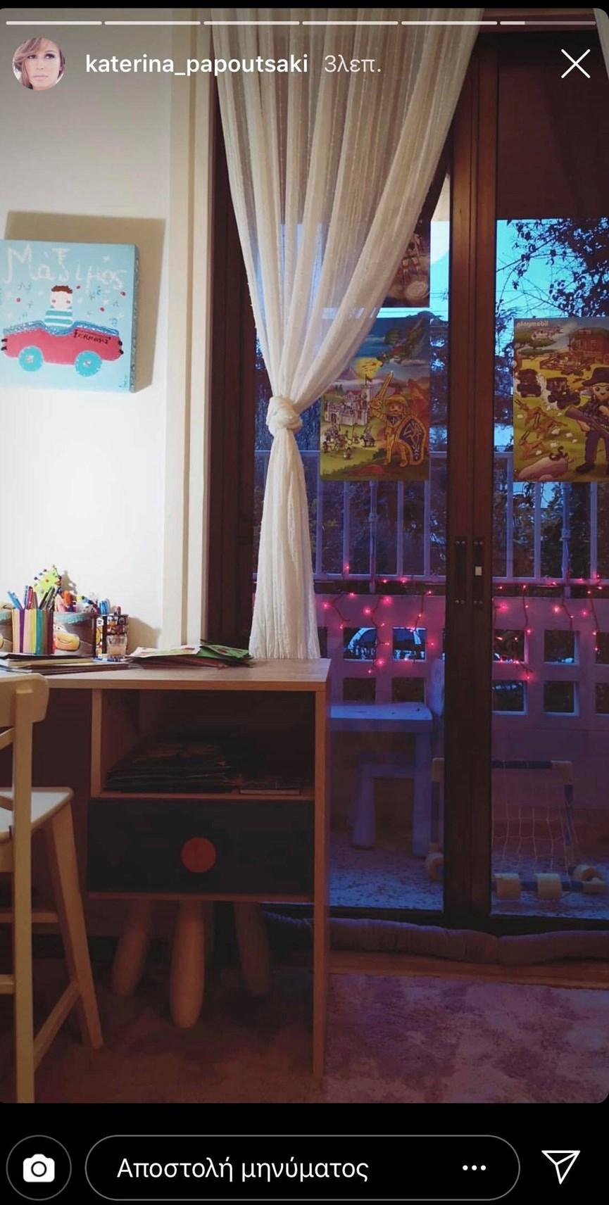 Κατερίνα Παπουτσάκη: Μας δείχνει το δωμάτιο του γιου της, Μάξιμου! (εικόνα)